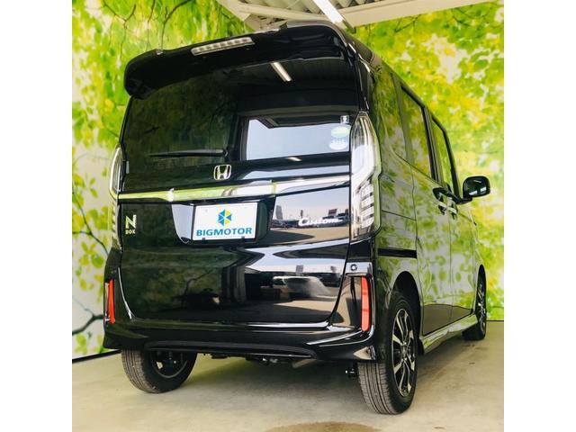 ホンダ人気軽の『NBOX』を入庫致しました!カタログ燃費27.0km/の車両が充実装備でお買い得♪