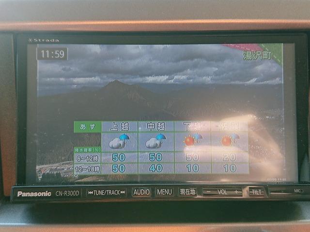 ハイブリッドMZ 4WD 社外ナビTV 両側電動スライドドア(9枚目)