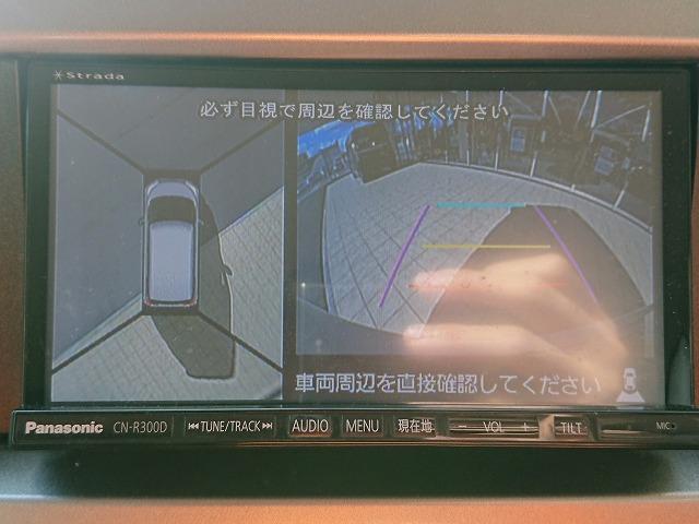 ハイブリッドMZ 4WD 社外ナビTV 両側電動スライドドア(11枚目)