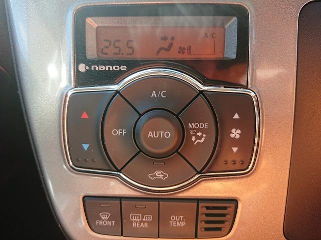 ハイブリッドMZ 4WD 社外ナビTV 両側電動スライドドア(12枚目)