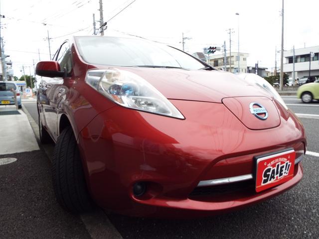「日産」「リーフ」「コンパクトカー」「神奈川県」の中古車8