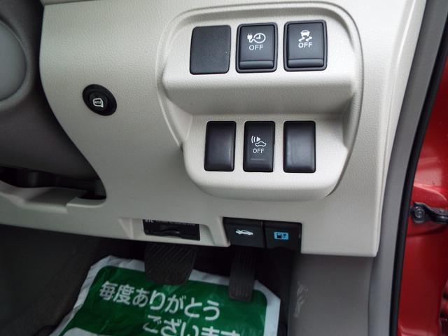 「日産」「リーフ」「コンパクトカー」「神奈川県」の中古車23