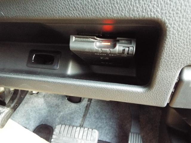 ハイウェイスター X Gパッケージ HDDナビ キーレス アルミホイール ETC DVD再生 LEDヘッドライト 全周囲カメラ(16枚目)