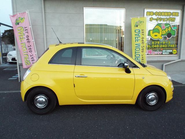 海外に販売拠点があり、お客様の車、高値で買取できます。
