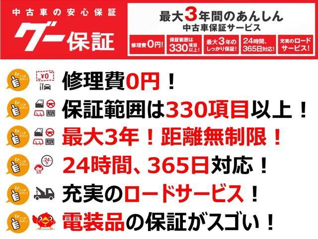 SD エアコン付き 5速MT車 最大積載量350キログラム(38枚目)