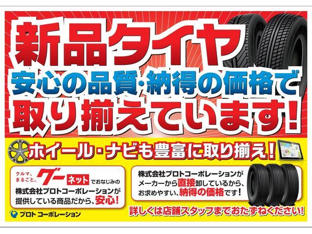 RS ワンオーナー車 キーレスキー 禁煙車 記録簿 電動格納ミラー CD再生(69枚目)