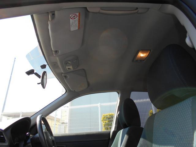 1.5i Gパッケージ 禁煙車 キセノンヘッドライト キーレスキー 記録簿(41枚目)