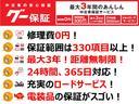 2.3Vi 記録簿付き キーレス 電動格納ミラー ABS(69枚目)
