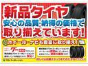 2.3Vi 記録簿付き キーレス 電動格納ミラー ABS(74枚目)