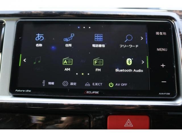 イクリプス製SDナビ!!!!Bluetooth接続・DVD/CD再生・フルセグ対応!!!!