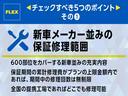 ロングDX GLパッケージ(23枚目)