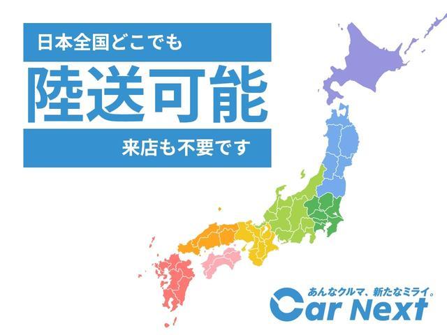 「メルセデスベンツ」「Sクラス」「セダン」「神奈川県」の中古車15