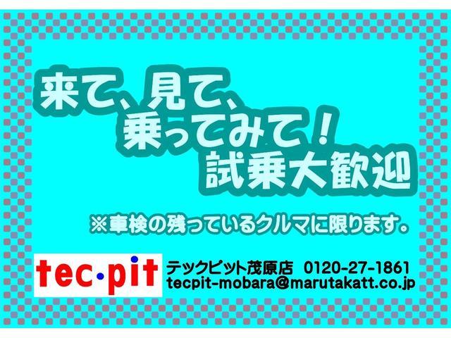 エアコン・パワステ スペシャル(5枚目)