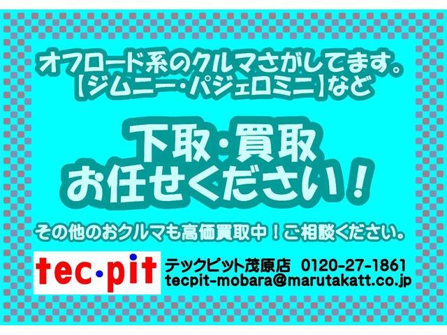 G・ターボパッケージ/両側パワースライド/社外SDナビ(6枚目)
