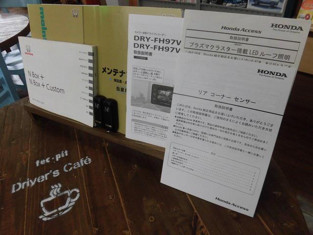 G・ターボパッケージ/両側パワースライド/社外SDナビ(7枚目)