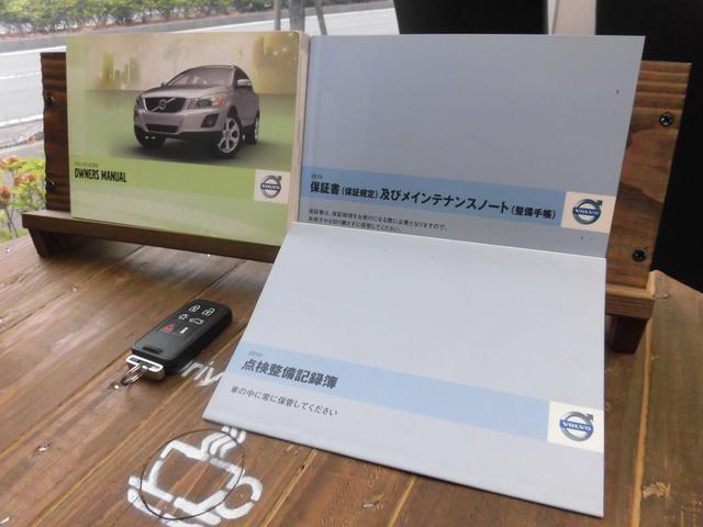 「ボルボ」「XC60」「SUV・クロカン」「千葉県」の中古車6
