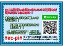 L ワンオーナー/スマートキー/純正メモリナビ・ワンセグ/バックカメラ/ETC/オートライト/HID/純正15AW/革シート/シートリフター/電格ミラー/取説/保証書(4枚目)