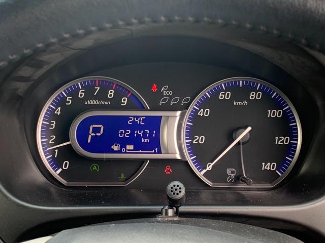ハイウェイスター G アラウンドビューモニター バックカメラ オートエアコン ETC 電動格納ミラー 純正15インチアルミホイール ウインカーミラー スマートキー シートリフター フォグランプ プッシュスタート(15枚目)