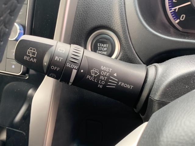 ハイウェイスター G アラウンドビューモニター バックカメラ オートエアコン ETC 電動格納ミラー 純正15インチアルミホイール ウインカーミラー スマートキー シートリフター フォグランプ プッシュスタート(47枚目)
