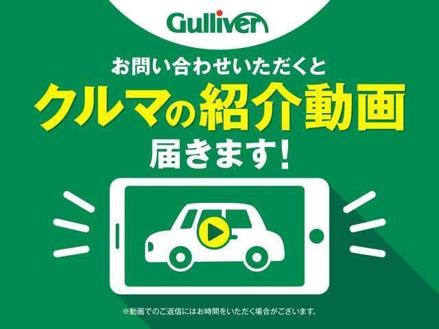 「日産」「ノート」「コンパクトカー」「鳥取県」の中古車2