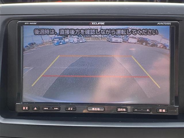 X Lセレクション 禁煙車 スマートキー 社外SDナビ フルセグ CD DVD Bluetooth バックカメラ 両側パワースライドドア HIDヘッドライト オートライト ビルトインETC(8枚目)