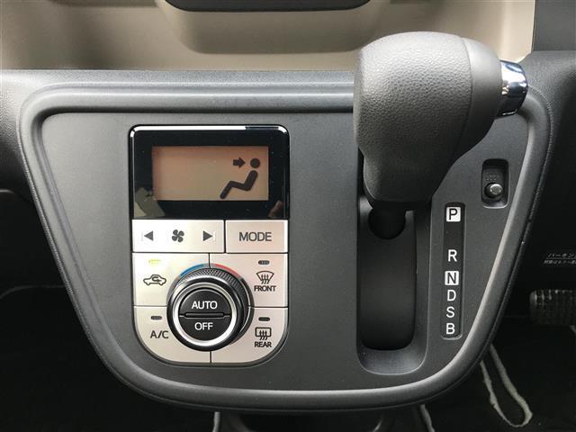 モーダ Gパッケージ ☆純正7型ナビ・地デジTV・バックカメラ・ETC・ワンオーナー・プッシュスタート・スマートキー・アイドリングストップ・横滑り防止・衝突軽減ブレーキ・Bluetooth(11枚目)