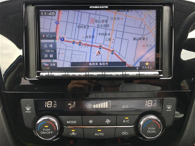 20X 4WD/スマートキー/プッシュスタート/社外メモリーナビ/CD/DVD/Bluetooth/バックカメラ/衝突被害軽減ブレーキ/パワーバックドア/横滑り防止/前後クリアランスソナー/ETC(5枚目)
