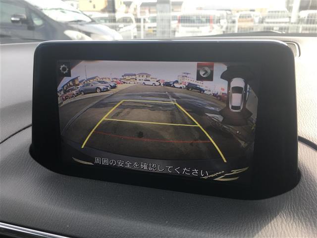 22XD Lパッケージ 4WD/純正ナビ(CD/DVD/Bluetooth)/フルセグTV/バックカメラ/BOSEサウンド/衝突被害軽減ブレーキ/ブラインドスポットモニタリング/レーンキープアシスト/レーダークルーズ(5枚目)
