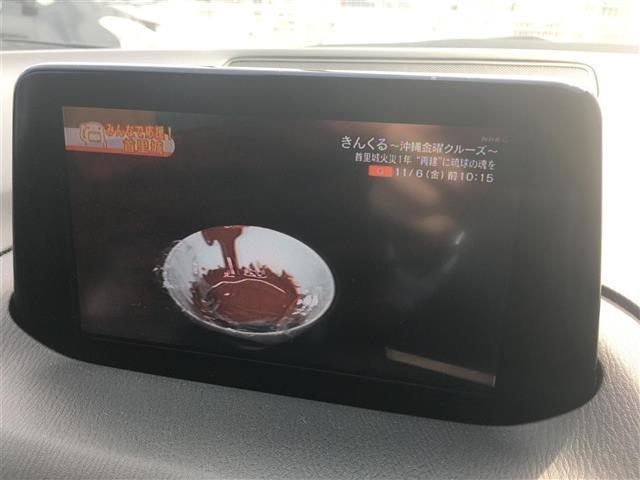 22XD Lパッケージ 4WD/純正ナビ(CD/DVD/Bluetooth)/フルセグTV/バックカメラ/BOSEサウンド/衝突被害軽減ブレーキ/ブラインドスポットモニタリング/レーンキープアシスト/レーダークルーズ(7枚目)