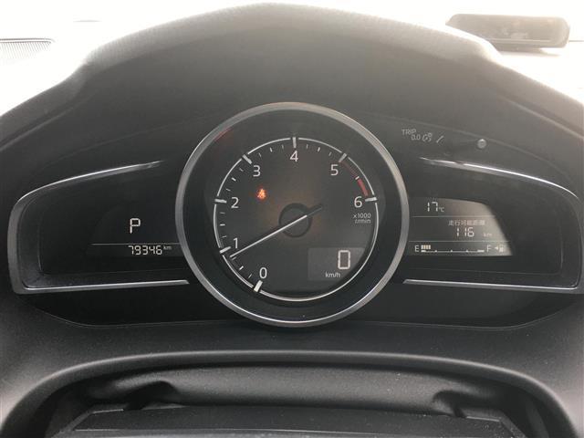 22XD Lパッケージ 4WD/純正ナビ(CD/DVD/Bluetooth)/フルセグTV/バックカメラ/BOSEサウンド/衝突被害軽減ブレーキ/ブラインドスポットモニタリング/レーンキープアシスト/レーダークルーズ(13枚目)