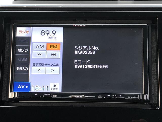 13G・Lパッケージ 4WD 社外メモリナビ(AVN-G03)(DTV/CD/DVD/AM/FM) LEDヘッドライト クリアランスソナーアイドリングストップ スマートキー プッシュスタート 横滑り防止装置(4枚目)