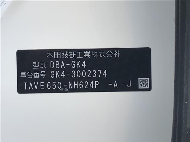 13G・Lパッケージ 4WD 社外メモリナビ(AVN-G03)(DTV/CD/DVD/AM/FM) LEDヘッドライト クリアランスソナーアイドリングストップ スマートキー プッシュスタート 横滑り防止装置(22枚目)