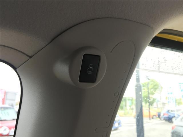 F アラモード ドゥ ・社外7型メモリナビ・フルセグTV・Bluetooth・社外前後録画ドライブレコーダー・パワースライドドア・バックカメラ・スマートキー・HIDライト・プッシュスタート(19枚目)