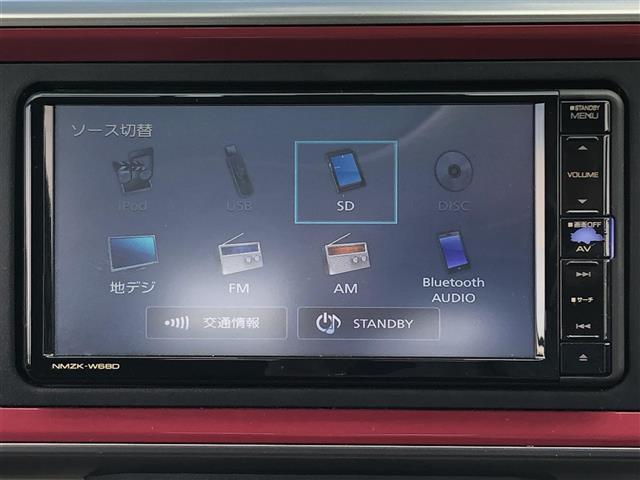 シルク SAII 社外メモリーナビ(NMZK-W68D)/フルセグTV/CD/DVD/BT/USB/バックカメラ/スマートアシストII/衝突被害軽減ブレーキ/☆ステアリングスイッチ/LEDヘッドライト/ETC(4枚目)