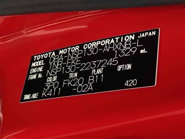 1.3F LEDエディション スマートキー/プッシュスタート/社外メモリーナビ(CN-R330WD)/フルセグTV/CD/DVD/BT/HDMI/LEDヘッドライト/オートライト/アイドリングストップ/ETC(21枚目)