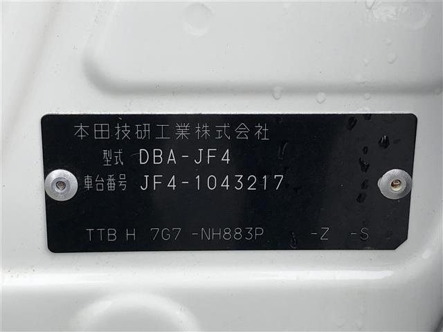 G・EXホンダセンシング 社外メモリナビ(CN-RE05D)(DTV/CD/DVD/SD/BT/AM/FM) バックカメラ 片側パワースライドドア LEDヘッドライト ビルトインETC 横滑り防止装置(20枚目)