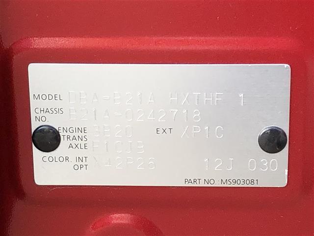 ハイウェイスター ターボ エマージェンシーブレーキ アラウンドビューモニター 純正メモリナビ(MM315D-W)(DTV/CD/DVD/SD/BT/AM/FM/AUX) インテリジェントルームミラー(21枚目)