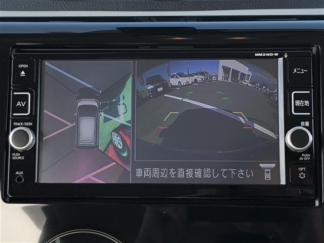 ボレロ X エマージェンシーブレーキ 純正メモリナビ(MM316D-W)(DTV/CD/DVD/SD/BT/AM/FM/AUX) アラウンドビューモニター インテリジェントルームミラー ボレロ専用レザー調シート(4枚目)