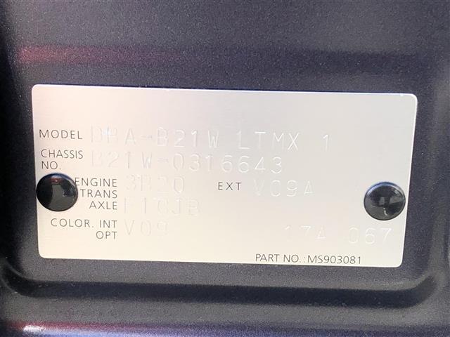 ボレロ X エマージェンシーブレーキ 純正メモリナビ(MM316D-W)(DTV/CD/DVD/SD/BT/AM/FM/AUX) アラウンドビューモニター インテリジェントルームミラー ボレロ専用レザー調シート(19枚目)