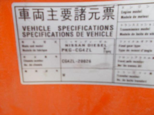 「その他」「クオン」「トラック」「千葉県」の中古車8