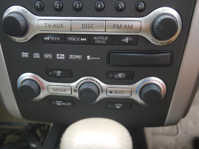 250XV FOUR(11枚目)