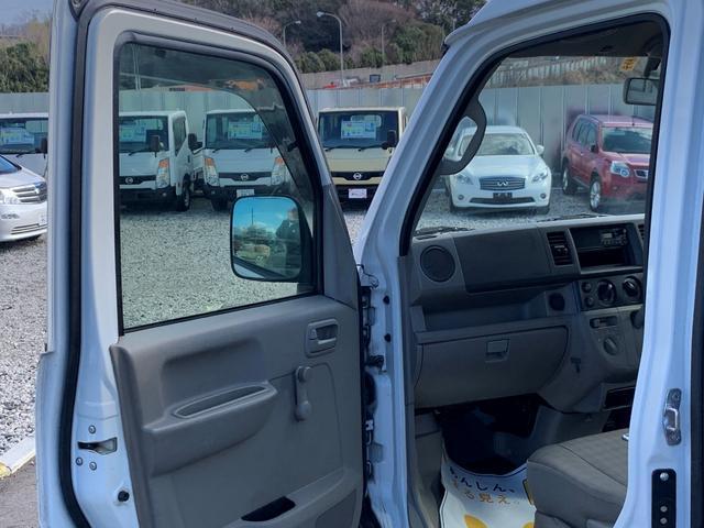「マツダ」「スクラム」「軽自動車」「神奈川県」の中古車5
