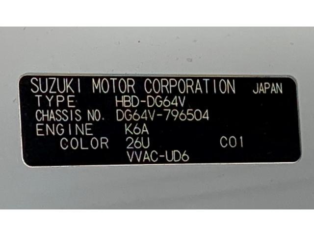 「マツダ」「スクラム」「軽自動車」「神奈川県」の中古車11