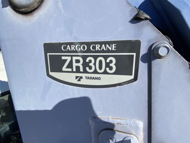 中型クレーン付き ゼルターボ フックイン(21枚目)