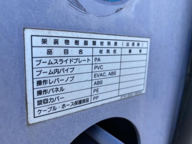 中型クレーン付き ゼルターボ フックイン(22枚目)