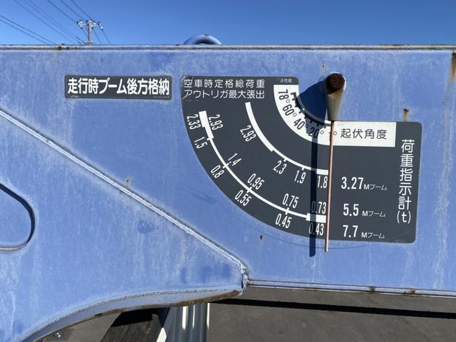 中型クレーン付き ゼルターボ フックイン(23枚目)