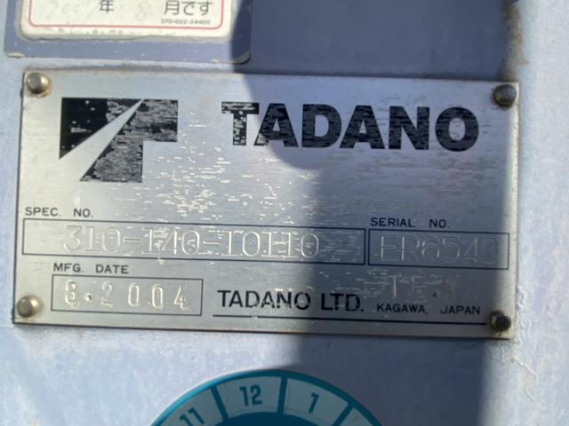 中型クレーン付き ゼルターボ フックイン(56枚目)
