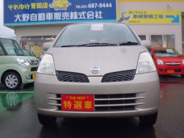 Q 4WD クールベージュM 48千km ABS(3枚目)