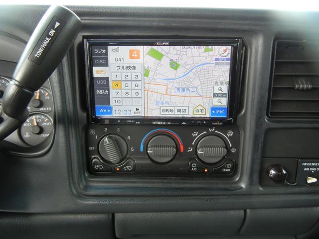 「シボレー」「シボレー シルバラード」「SUV・クロカン」「東京都」の中古車32