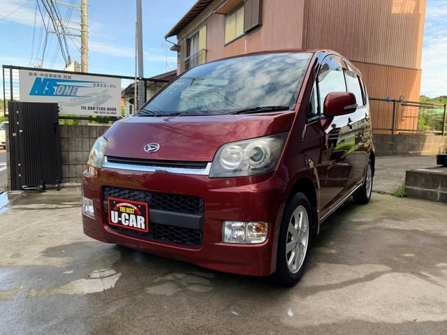 「ダイハツ」「ムーヴ」「コンパクトカー」「千葉県」の中古車45